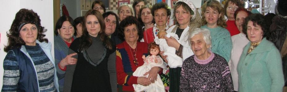 Фондация Владиславово